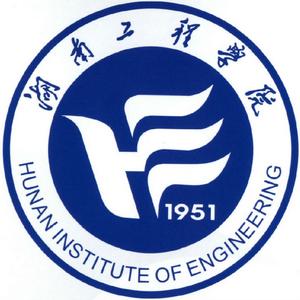 湖南工程学院招聘