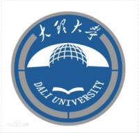 云南省大理白族自治州津贴_大理大学2021大学教师招聘-学术桥