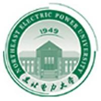 东北电力大学招聘