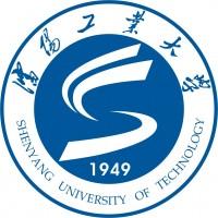 沈阳工业大学招聘